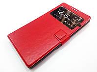 Чехол книжка с окошком momax для Lenovo P90 красный