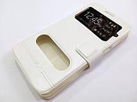 Чехол книжка с окошками momax для Lenovo S660 белый