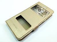 Чехол книжка с окошками momax для Lenovo S660 золотой