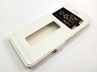 Чехол книжка с окошками для Lenovo S90 Sisley белый