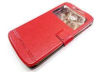 Чехол книжка с окошками momax для Lenovo S920 красный