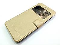 Чехол книжка с окошком momax для Lenovo Vibe S1 золотой