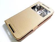 Чехол книжка с окошком momax для Lenovo Vibe X3 золотой