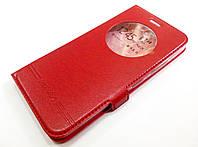 Чехол книжка с окошком momax для Lenovo ZUK Z1 красный