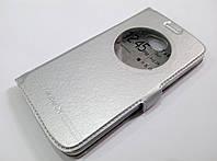 Чехол книжка с окошком momax для LG K5 x220ds серебряный
