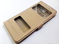 Чехол книжка с окошками momax для Samsung Galaxy J5 Prime g570f золотой