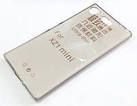 Чехол для Sony Xperia XZ1 Compact G8441 силиконовый ультратонкий прозрачный серый