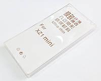 Чехол для Sony Xperia XZ1 Compact G8441 силиконовый ультратонкий прозрачный