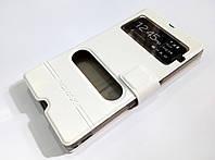 Чехол книжка с окошками momax для Sony Xperia Z c6602 / c6603 l36h белый