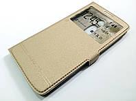 Чехол книжка с окошком momax для LG V10 золотой