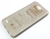 Чехол для LG X Power 2 силиконовый ультратонкий прозрачный серый