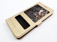 Чехол книжка с окошками momax для Meizu M2 Note золотой