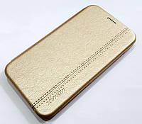 Чехол книжка Momax New для Samsung Galaxy J7 J700H (2015) / J7 Neo j701 Золотистый