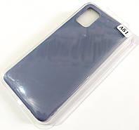 Чехол для Samsung Galaxy A51 A515F матовый Silicone Case Full Cover Macarons Color