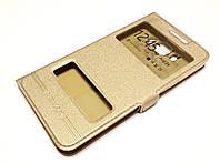 Чехол книжка с окошками momax для Samsung Galaxy J7 J710 (2016) золотой