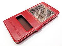 Чехол книжка с окошками momax для Meizu M3x красный