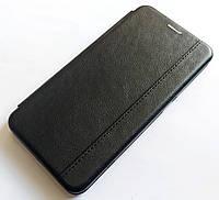 Чехол книжка Momax New для Xiaomi Redmi Note 9