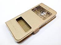 Чехол книжка с окошками momax для Meizu M5c золотой