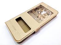 Чехол книжка с окошками momax для Meizu M5s золотой