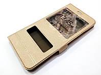 Чехол книжка с окошками Momax для Meizu M6 Note золотой