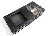 Чехол книжка с окошками Momax для Xiaomi Redmi Pro черный