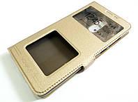 Чехол книжка с окошками Momax для Xiaomi Redmi Pro золотой