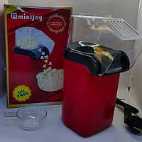 Аппарат для попкорна MiniJoy