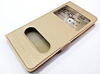 Чехол книжка с окошками momax для Huawei P9 Lite золотой