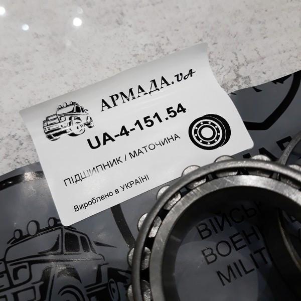 Суперцена! Подшипник ступицы Mercedes Sprinter Мерседес Спринтер (1995-) 2D0501319. Задн. ARMADA.UA