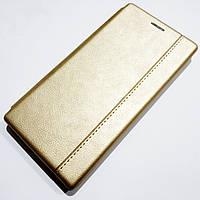 Чехол книжка Momax New для Samsung Galaxy Note 10 N970F Золотистый