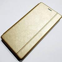 Чехол книжка Momax New для Samsung Galaxy Note 10+ N975F Золотистый