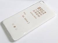 Чехол для Xiaomi Mi Max 2 силиконовый ультратонкий прозрачный