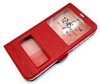 Чехол книжка с окошками momax для Meizu X8 красный