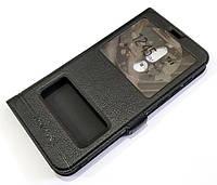 Чехол книжка с окошками momax для Meizu X8 черный