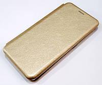 Чехол книжка Momax New для Samsung Galaxy A80 A805F / Galaxy A90 A905F золотой