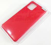 Чехол для Samsung Galaxy S10 Lite G770F / Samsung Galaxy A91 матовый Silicone Case Full Cover Macarons Color