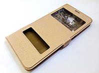 Чехол книжка с окошками для Samsung Galaxy C7 c7000 золотой