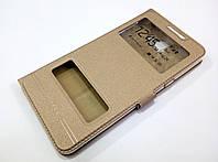 Чехол книжка Momax с окошками для Samsung Galaxy C9 pro c9000 gold