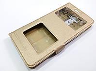 Чехол книжка с окошками momax для Xiaomi Redmi 4 Pro (Prime) золотой