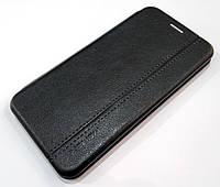 Чехол книжка Momax New для Nokia 5.1 Plus / Nokia X5