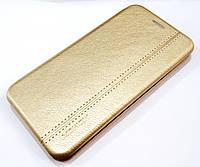 Чехол книжка Momax New для Nokia 5.1 Plus / Nokia X5 золотой