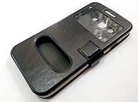 Чехол книжка с окошками для Samsung Galaxy E5 e500h черный