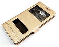Чехол книжка с окошками momax для Samsung Galaxy J2 Prime G532f золотой