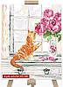 Картина по Номерам Кот с Цветами