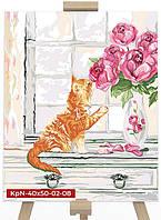 Картина по Номерам Кот с Цветами, фото 1