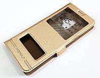 Чехол книжка с окошками momax для Samsung Galaxy S9 G960 золотой