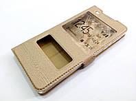 Чехол книжка с окошками momax для Sony Xperia E5 f3311, f3313 золотой
