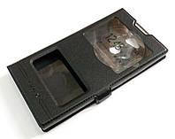 Чехол книжка с окошками momax для Sony Xperia L2 H4311 черный