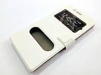 Чехол книжка с окошками для Sony Xperia M2 Dual d2302 / d2305 белый