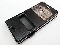 Чехол книжка с окошками momax для Sony Xperia M4 Aqua e2312 / e2303 / e2333 черный